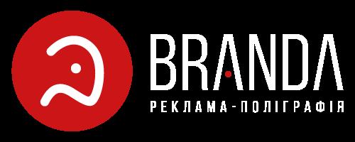 Branda Company